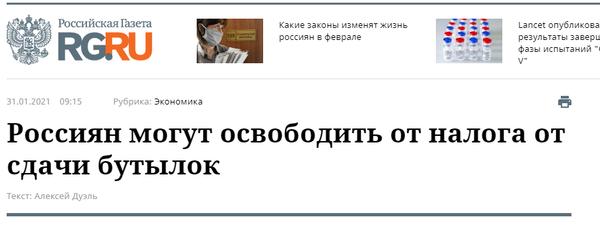 https://forumupload.ru/uploads/0019/82/12/2/t687459.png