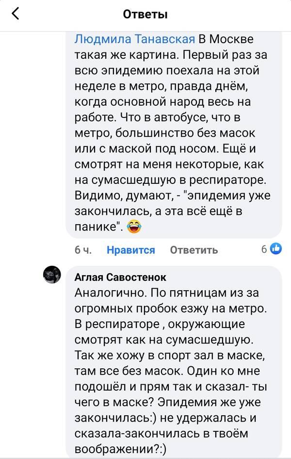 https://forumupload.ru/uploads/0019/82/12/22/t417841.jpg
