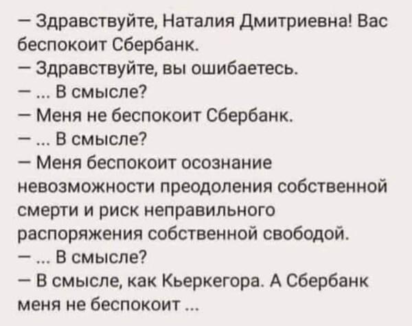https://forumupload.ru/uploads/0019/82/12/22/t612863.jpg