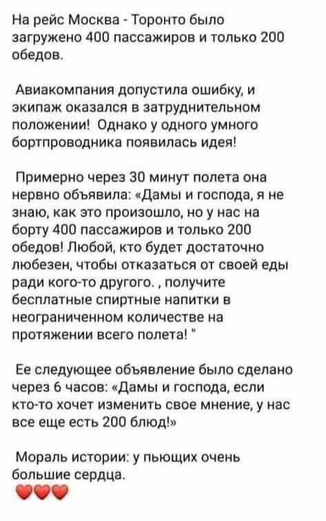 https://forumupload.ru/uploads/0019/82/12/22/t762617.jpg