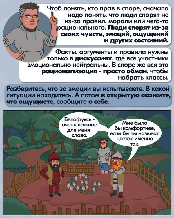 https://forumupload.ru/uploads/0019/82/12/24/t168400.jpg