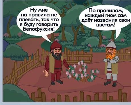 https://forumupload.ru/uploads/0019/82/12/24/t179277.jpg