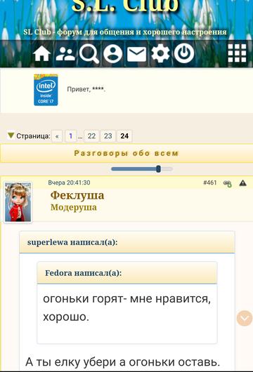 https://forumupload.ru/uploads/0019/82/12/24/t294723.png
