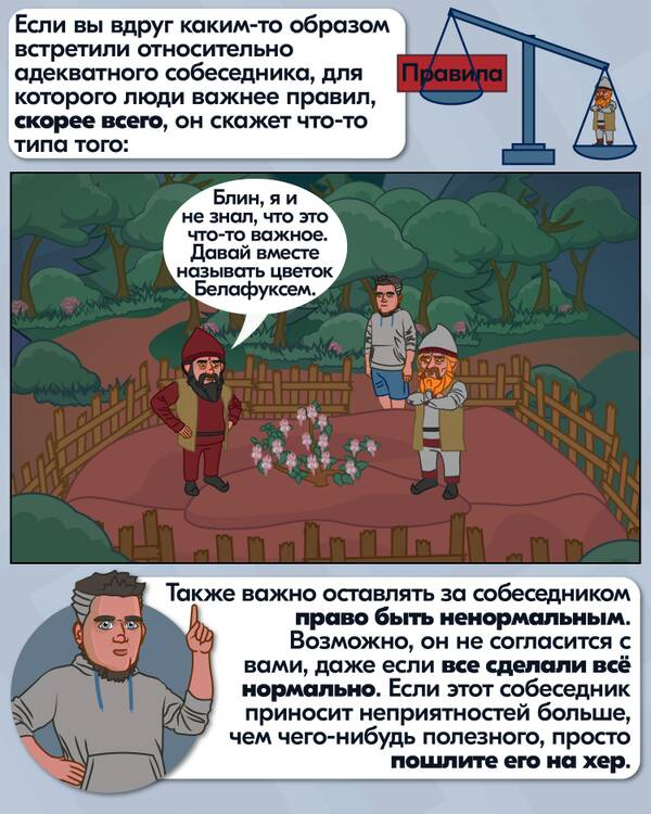 https://forumupload.ru/uploads/0019/82/12/24/t353357.jpg