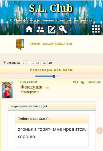 https://forumupload.ru/uploads/0019/82/12/24/t746025.png