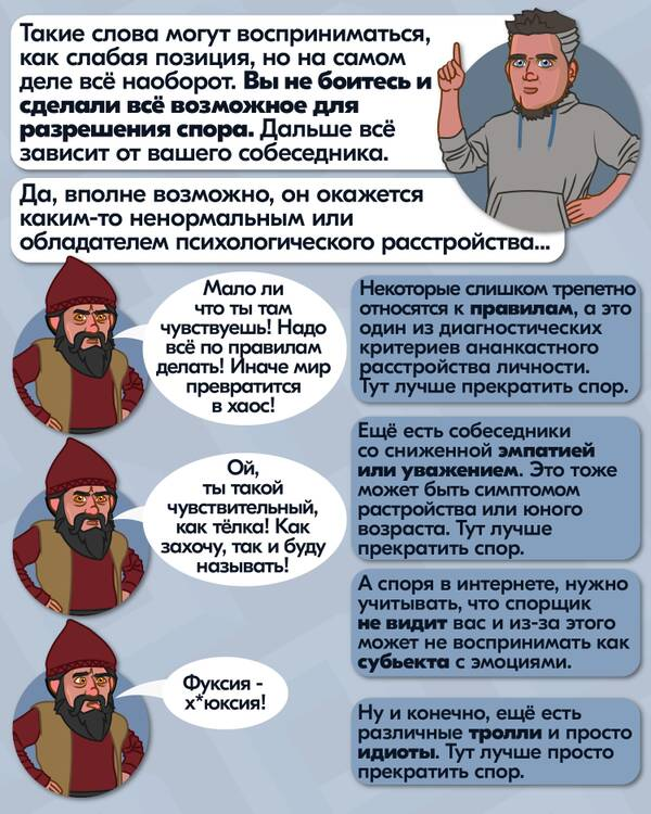 https://forumupload.ru/uploads/0019/82/12/24/t764115.jpg