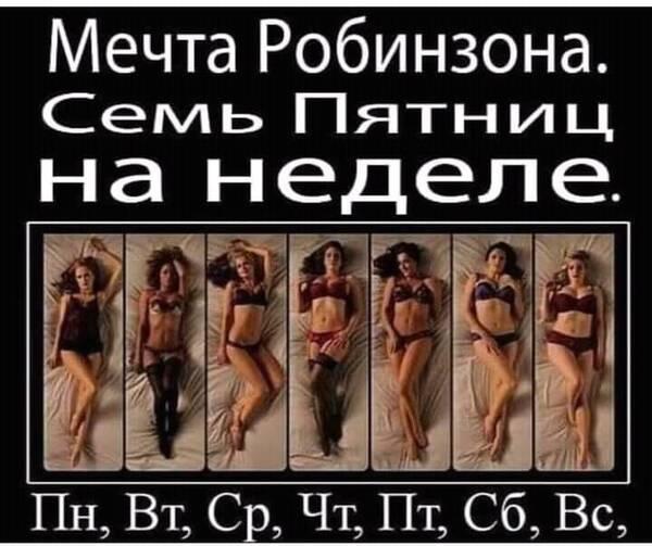 https://forumupload.ru/uploads/0019/82/12/352/t675440.jpg
