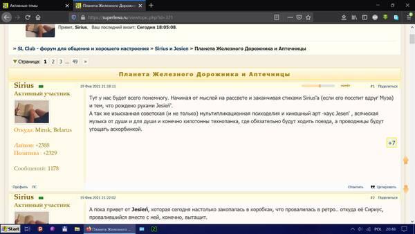 https://forumupload.ru/uploads/0019/82/12/368/t209995.jpg