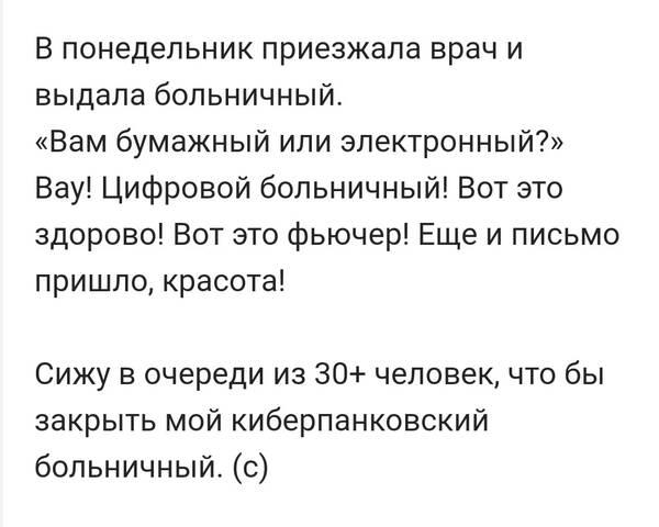 https://forumupload.ru/uploads/0019/82/12/369/t326239.jpg