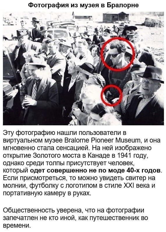 https://forumupload.ru/uploads/0019/82/12/369/t400342.jpg