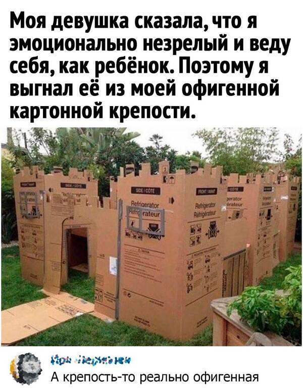 https://forumupload.ru/uploads/0019/82/12/369/t560767.jpg