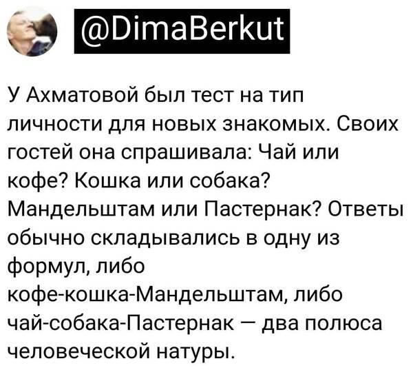 https://forumupload.ru/uploads/0019/82/12/369/t589030.jpg