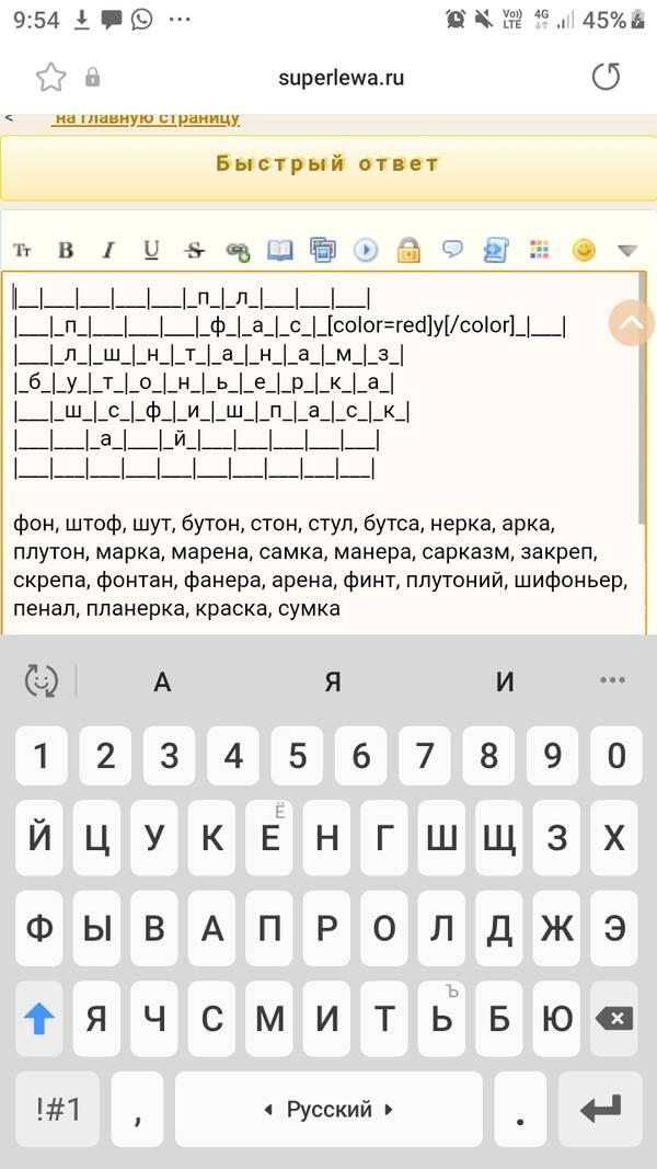 https://forumupload.ru/uploads/0019/82/12/369/t673247.jpg