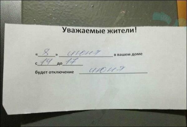 https://forumupload.ru/uploads/0019/82/12/369/t676494.jpg