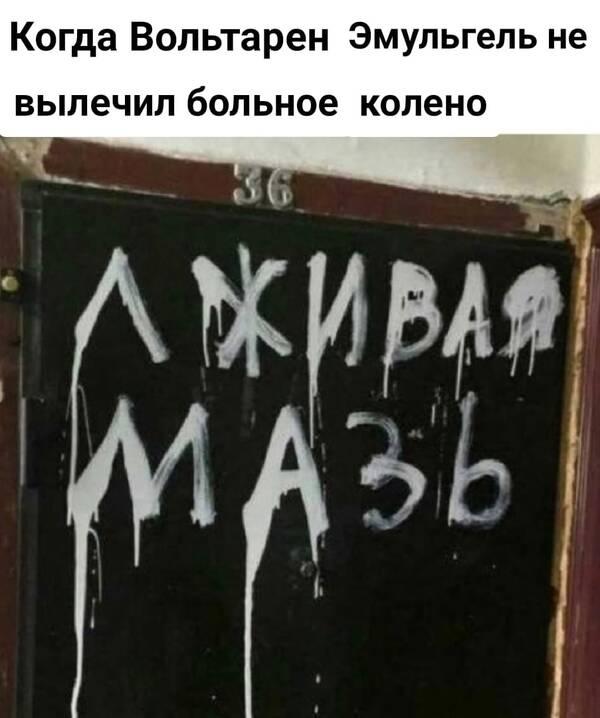 https://forumupload.ru/uploads/0019/82/12/369/t731084.jpg