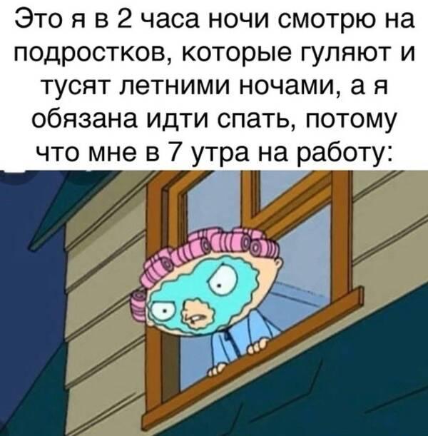 https://forumupload.ru/uploads/0019/82/12/369/t759863.jpg