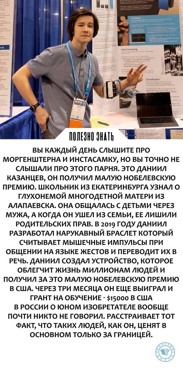 https://forumupload.ru/uploads/0019/82/12/369/t884562.jpg