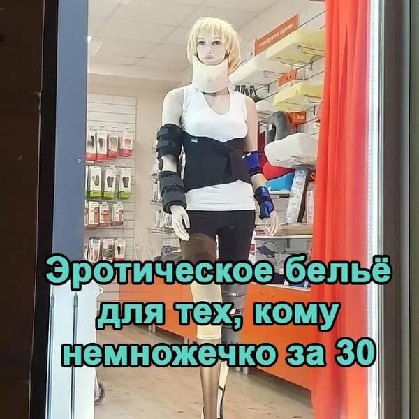 https://forumupload.ru/uploads/0019/82/12/369/t910755.jpg