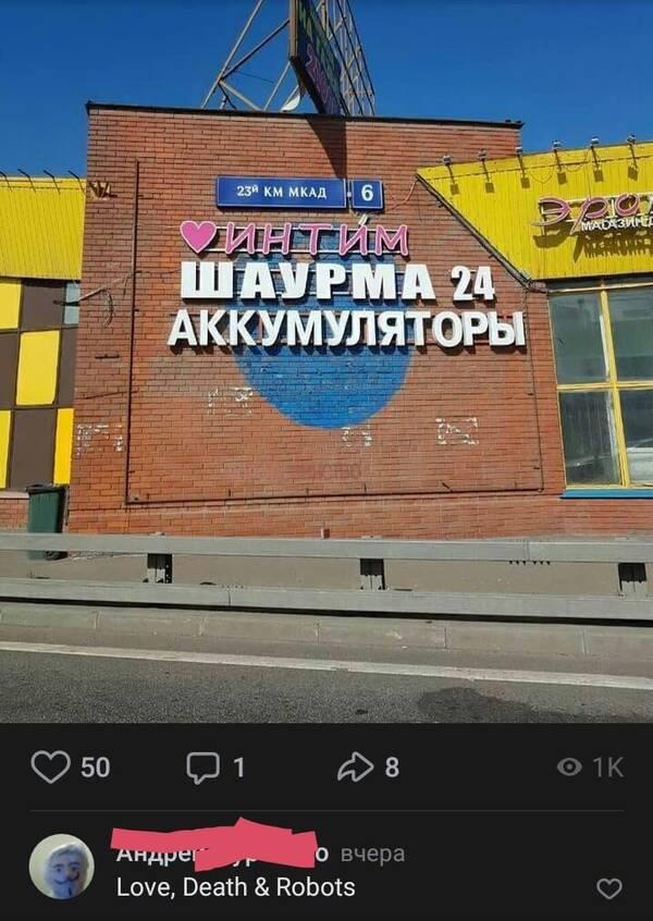 https://forumupload.ru/uploads/0019/82/12/369/t931382.jpg