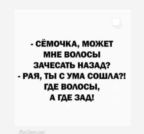 https://forumupload.ru/uploads/0019/82/12/5/t311674.jpg