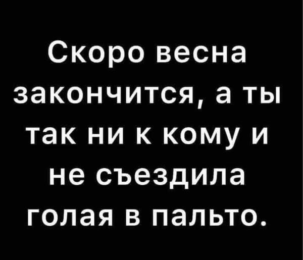 https://forumupload.ru/uploads/0019/82/12/5/t336289.jpg