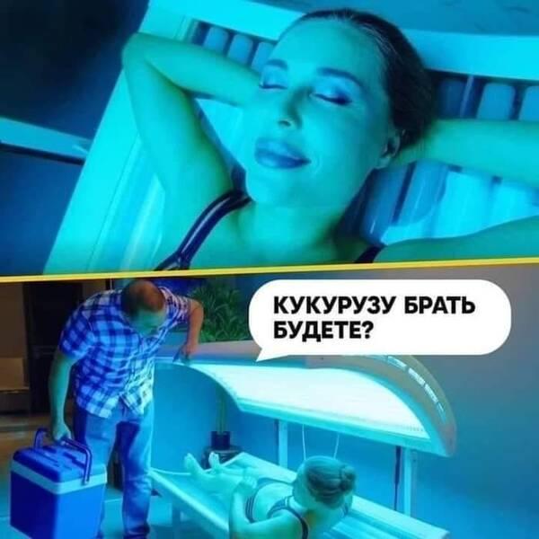 https://forumupload.ru/uploads/0019/82/12/5/t343021.jpg