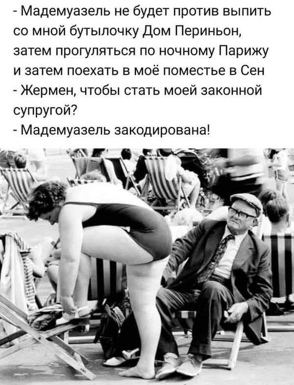 https://forumupload.ru/uploads/0019/82/12/5/t349486.jpg