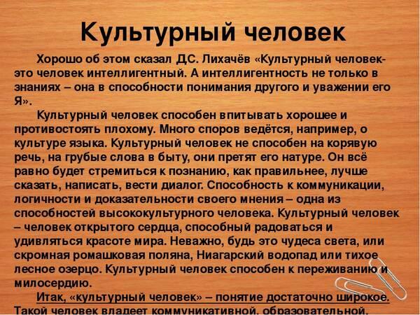 https://forumupload.ru/uploads/0019/82/12/5/t352776.jpg