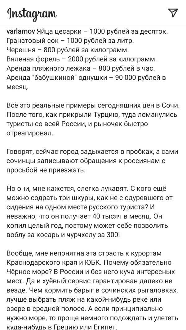 https://forumupload.ru/uploads/0019/82/12/5/t379840.jpg