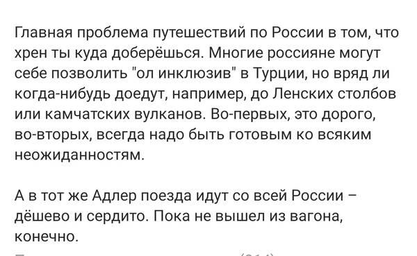 https://forumupload.ru/uploads/0019/82/12/5/t529160.jpg