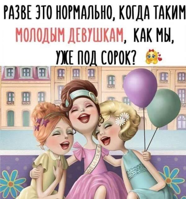 https://forumupload.ru/uploads/0019/82/12/5/t535445.jpg