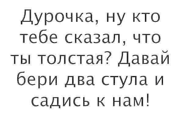 https://forumupload.ru/uploads/0019/82/12/5/t546112.jpg