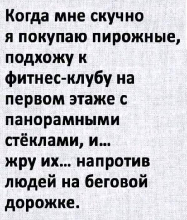 https://forumupload.ru/uploads/0019/82/12/5/t557550.jpg