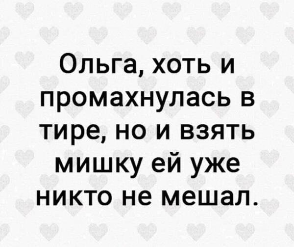 https://forumupload.ru/uploads/0019/82/12/5/t574106.jpg