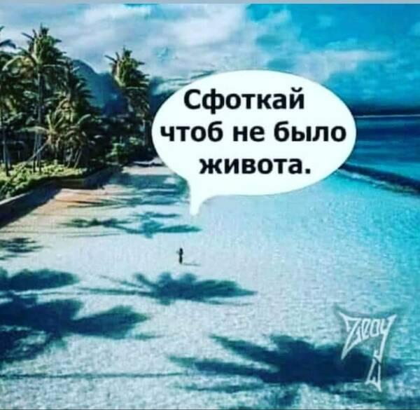https://forumupload.ru/uploads/0019/82/12/5/t627332.jpg