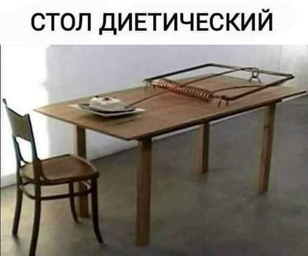 https://forumupload.ru/uploads/0019/82/12/5/t647073.jpg