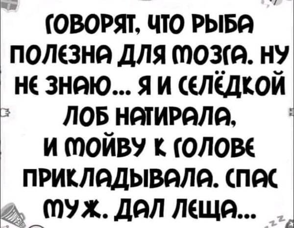https://forumupload.ru/uploads/0019/82/12/5/t654761.jpg