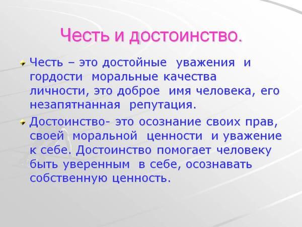https://forumupload.ru/uploads/0019/82/12/5/t713888.jpg