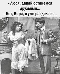 https://forumupload.ru/uploads/0019/82/12/5/t871082.jpg