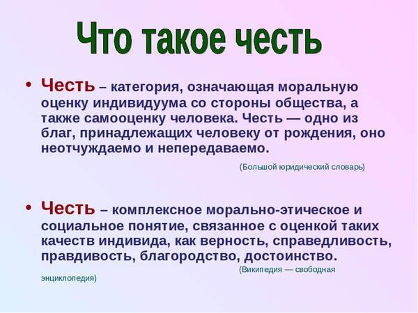 https://forumupload.ru/uploads/0019/82/12/5/t891577.jpg