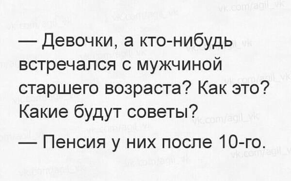 https://forumupload.ru/uploads/0019/82/12/5/t93490.jpg