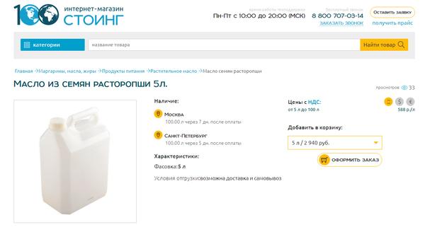 http://forumupload.ru/uploads/0019/89/33/15/t54397.png