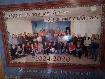 http://forumupload.ru/uploads/0019/89/33/8/t39321.jpg
