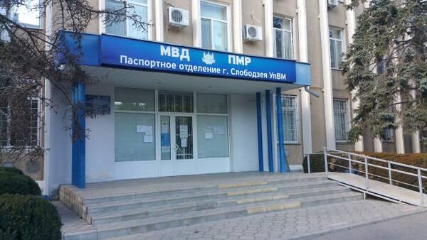 http://forumupload.ru/uploads/0019/89/e3/2/t824444.jpg
