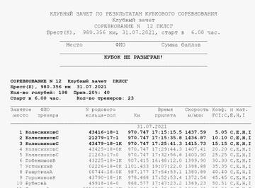 http://forumupload.ru/uploads/0019/8b/76/107/t838463.jpg