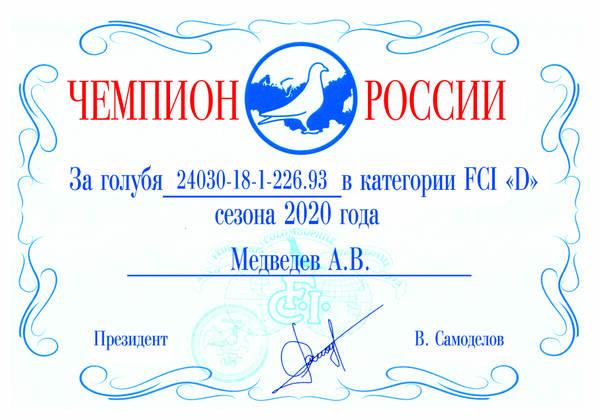 http://forumupload.ru/uploads/0019/8b/76/15/t307767.jpg