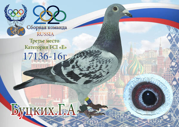 http://forumupload.ru/uploads/0019/8b/76/15/t408517.jpg