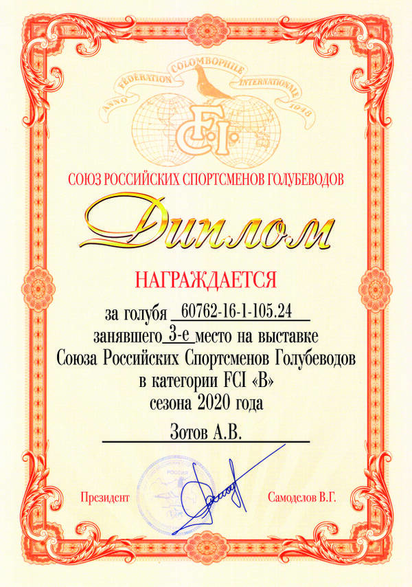 http://forumupload.ru/uploads/0019/8b/76/15/t685701.jpg