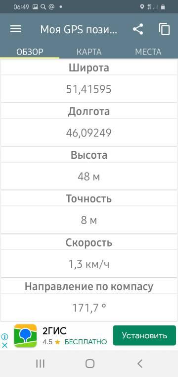 http://forumupload.ru/uploads/0019/8b/76/174/t749065.jpg