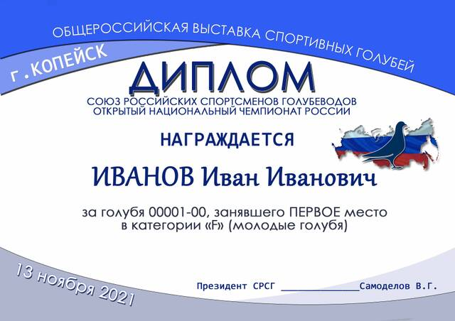 http://forumupload.ru/uploads/0019/8b/76/2/147930.jpg